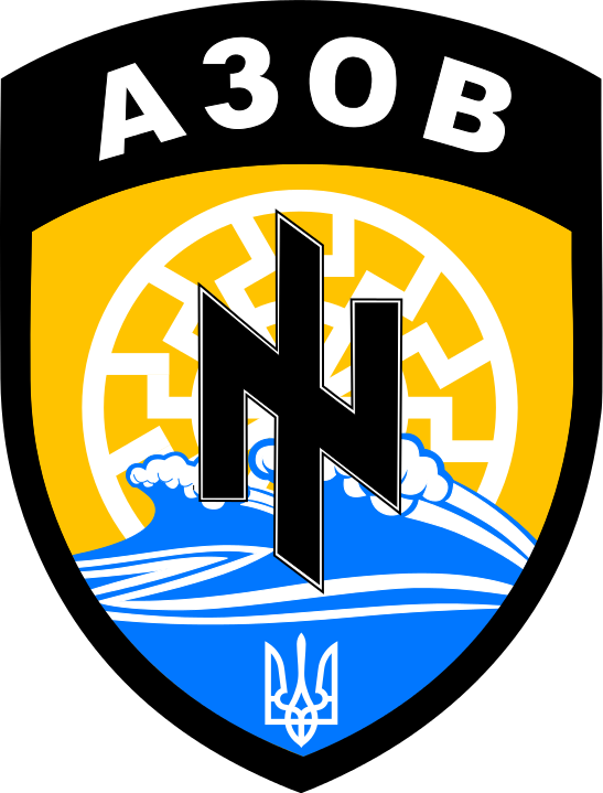 http://en.wikipedia.org/wiki/Azov_Battalion#mediaviewer/File:Emblem_of_the_Azov_Battalion.svg