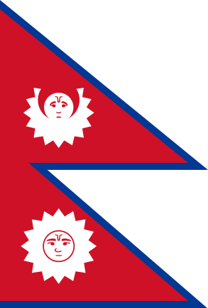 https://commons.wikimedia.org/wiki/File:Flag_of_Nepal_%2819th_century-1962%29.svg